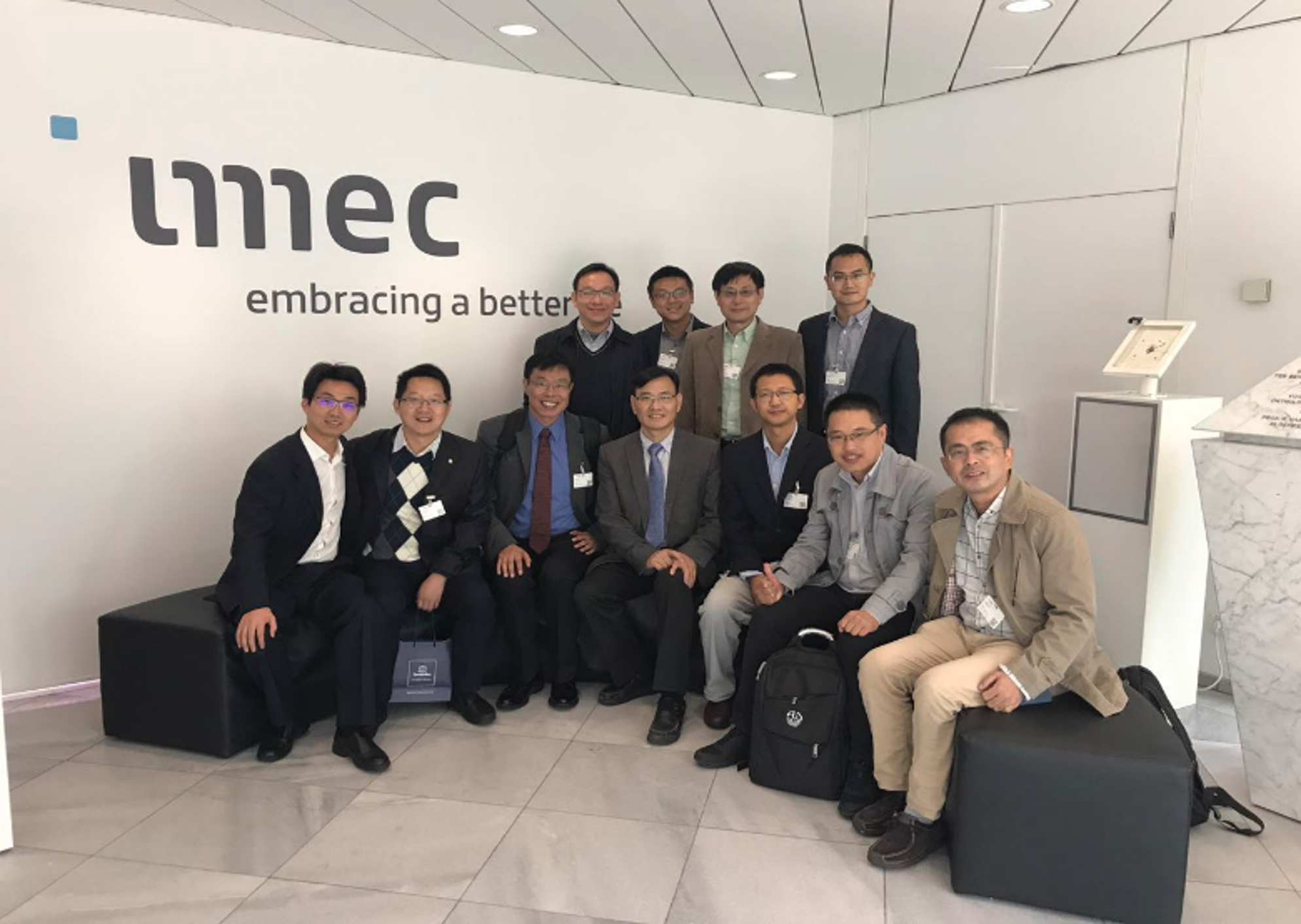 The visit of FUDAN professors to IMEC and meeting discussion September 2017